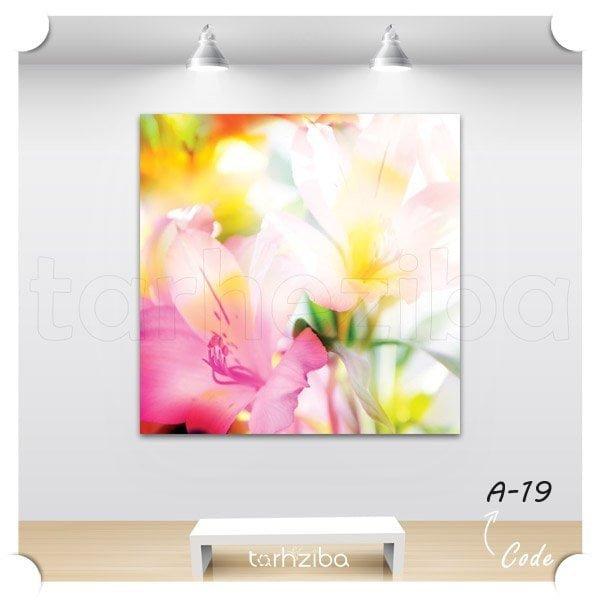 خرید تابلو عکس گلهای رویایی زیبا