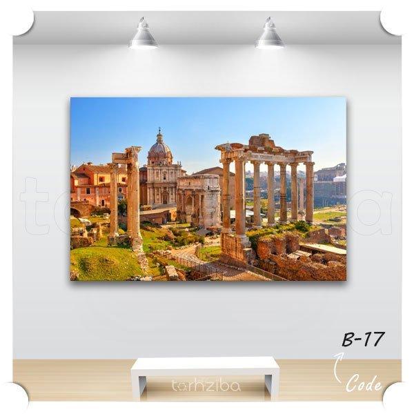 مدل تابلو تزیینی با نمایی از شهر رم