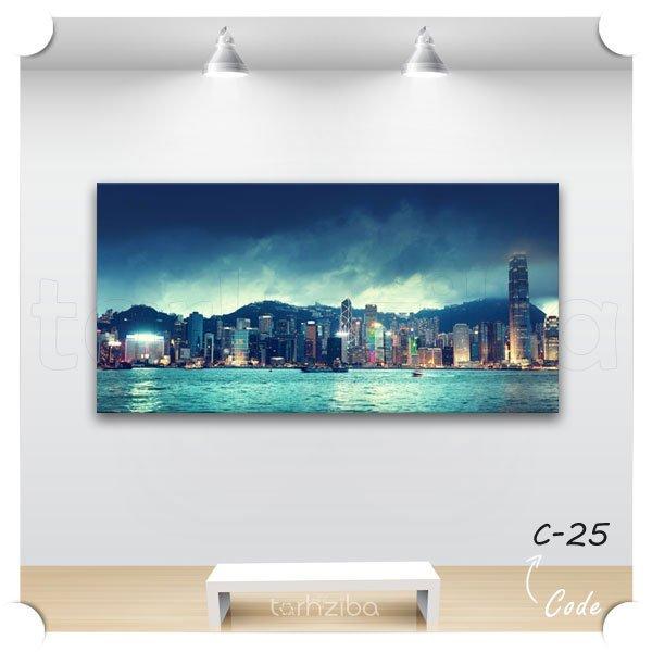 تابلو دیواری با طرح هنگ کنگ