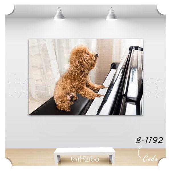 تابلو دکوری سگ نوازنده