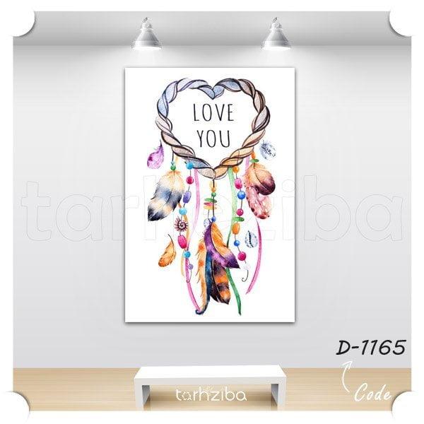 فروش تابلو رمانتیک و فانتزی اتاق عروس