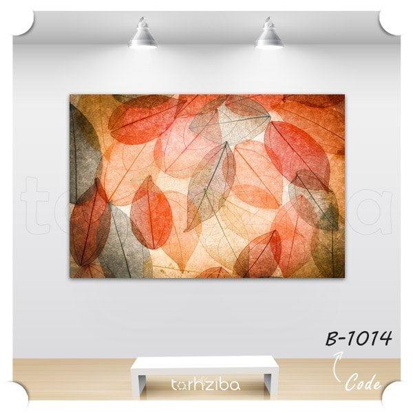 تابلو دیواری برگهای پاییزی