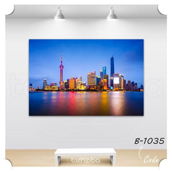 تابلو دکوری شانگهای چین