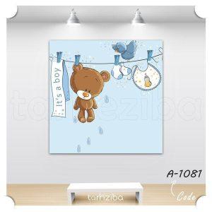 تابلو اتاق کودک پسر با طرح کارتونی
