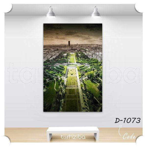 خرید تابلو پاریس از نمای بالا