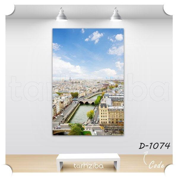 تابلو مدرن شهر پاریس