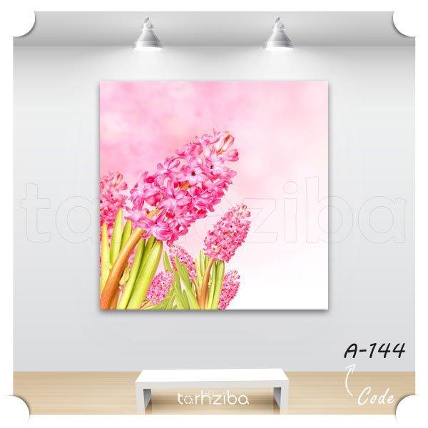تابلو عکس گل سنبل