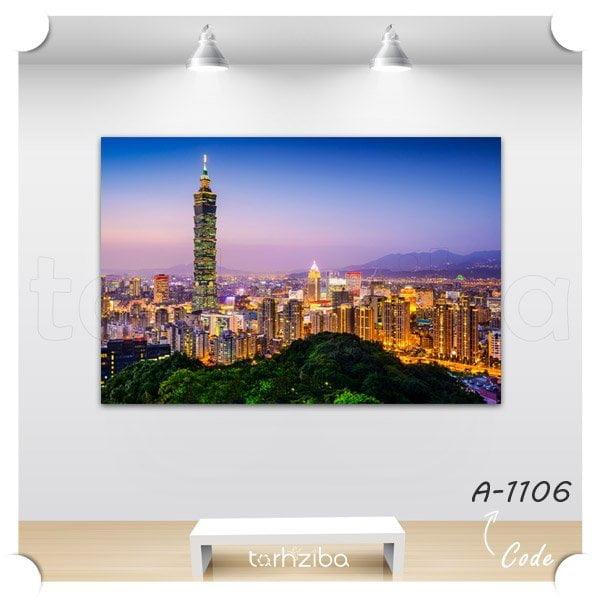 تابلو دکوری کشور تایوان