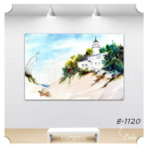 تابلو عکس نقاشی کلبه ساحلی