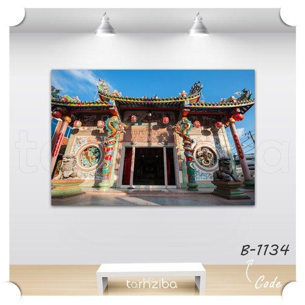 تابلو دکوری معابد چینی
