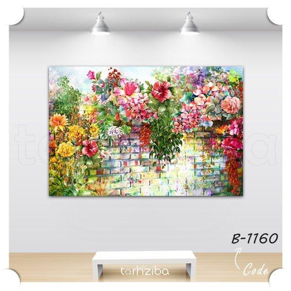 فروش تابلو چند تکه گلهای فانتزی