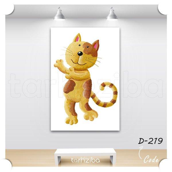 تابلو دکوری گربه بازیگوش