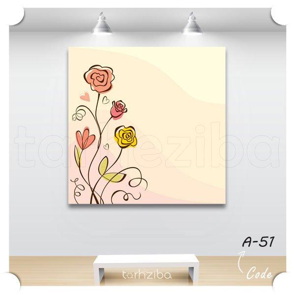 تابلو گلهای کودکانه