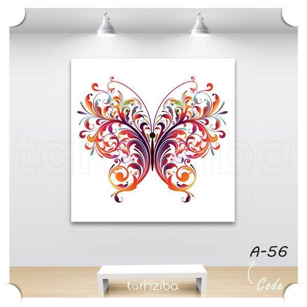 تابلو فانتزی پروانه زیبا