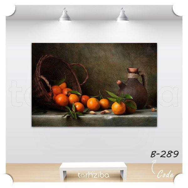 تابلو عکس سبد پرتقال