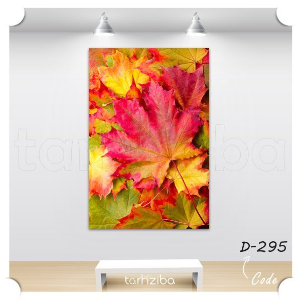 تابلو برگهای پاییزی