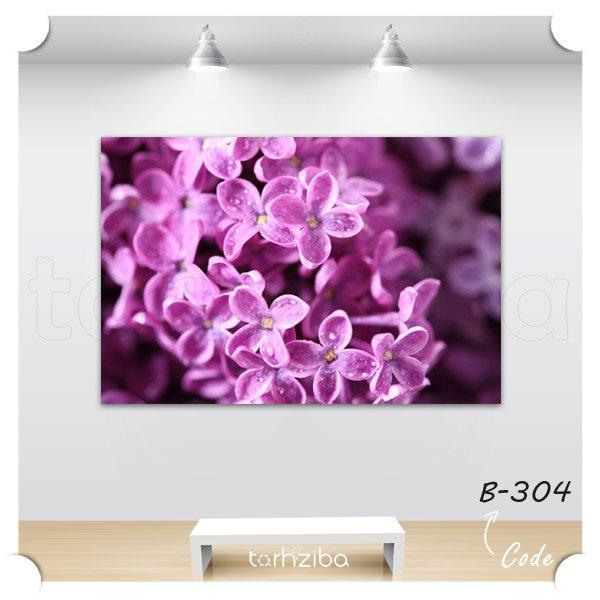 تابلو گلهای زیبا و بنفش رنگ