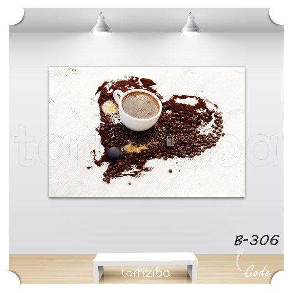 تابلو دکوری قهوه عاشقانه