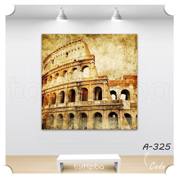 تابلو دکوری کلوسئوم رم