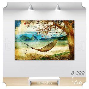 تابلو کلاسیک ساحل زیبا