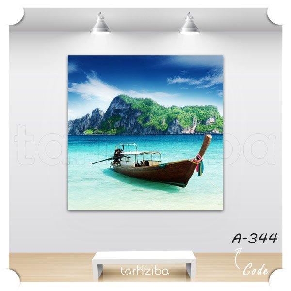 تابلو عکس خلیج تایلند