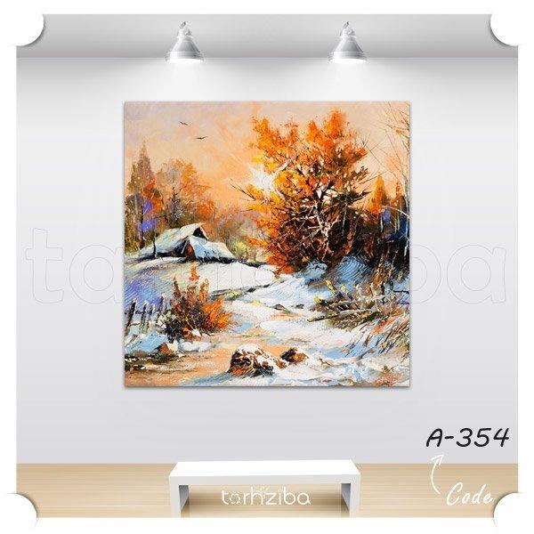تابلو عکس نقاشی خانه کوهستانی