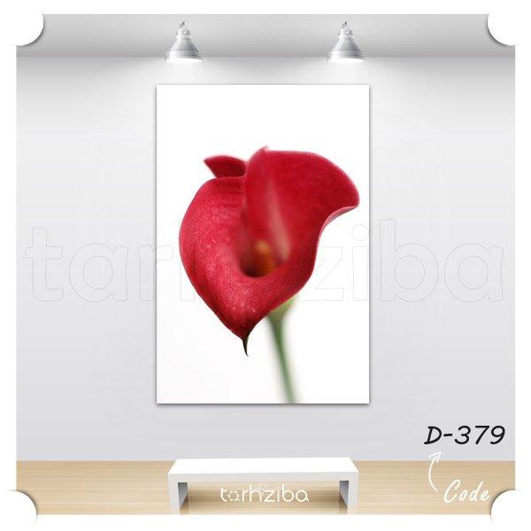 تابلو دکوری گل شیپوری قرمز