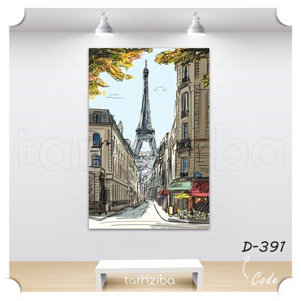 تابلو عکس ایفل و پاریس