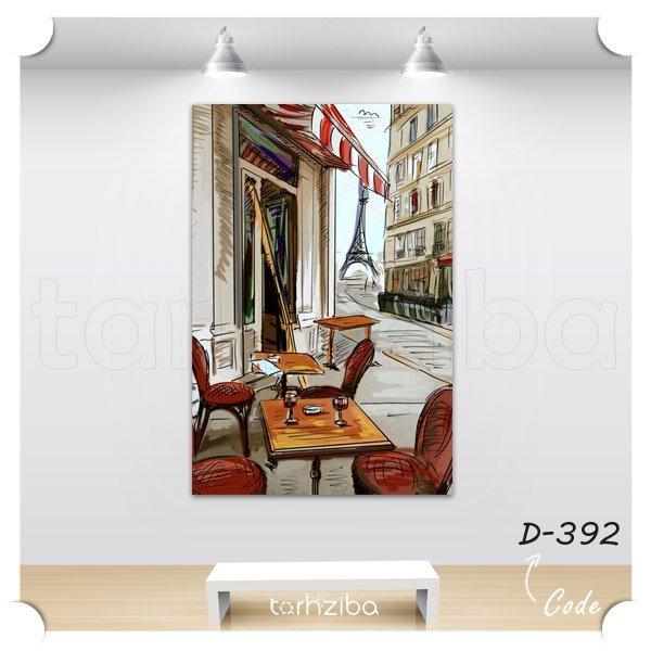 تابلو عکس نقاشی پاریس