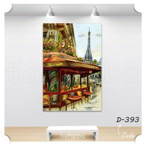 خرید تابلو پاریس