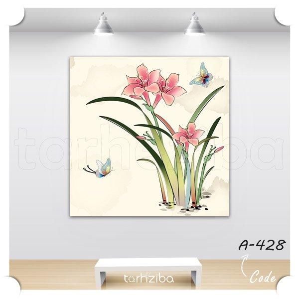 خرید تابلو گل و پروانه
