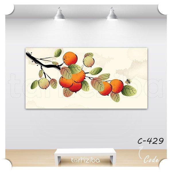 تابلو فانتزی درخت پرتقال
