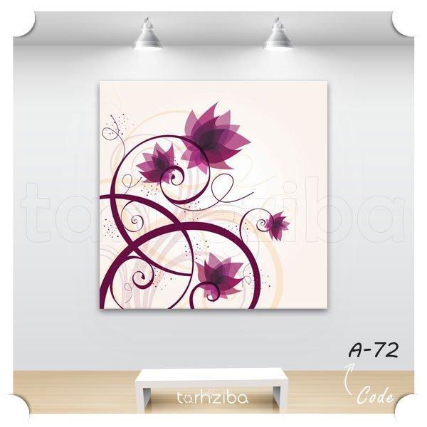 تابلو گلهای فانتزی با زمینه بنفش و صورتی