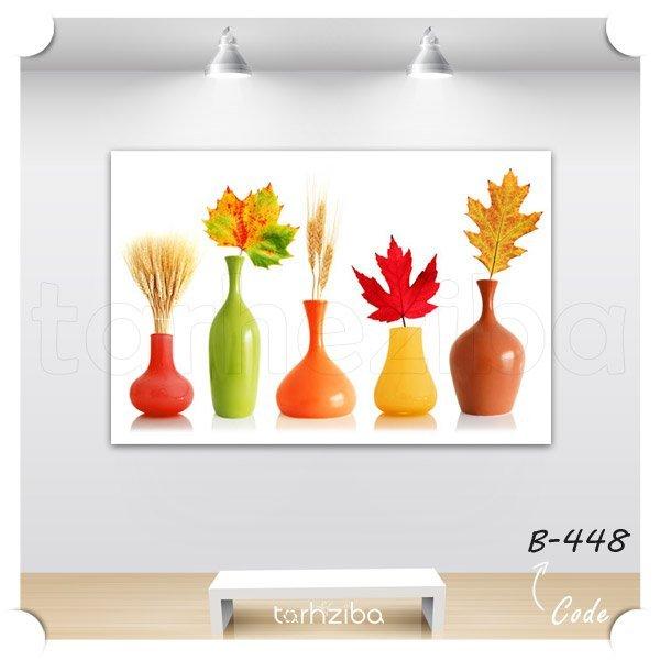 تابلو دکوری گلدان پاییزی