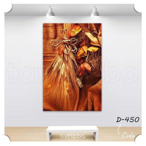 تابلو دیواری دسته گندم پاییزی
