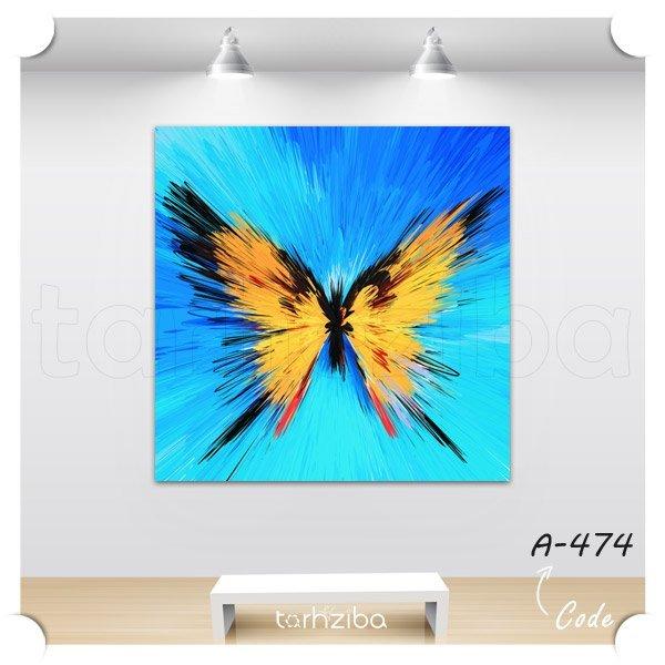 مدل تابلو فانتزی پروانه