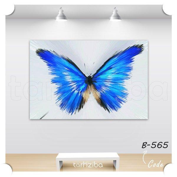 تابلو پروانه فانتزی و آبی