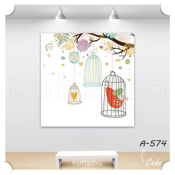 تابلو دکوری و رمانتیک پرنده و قفس