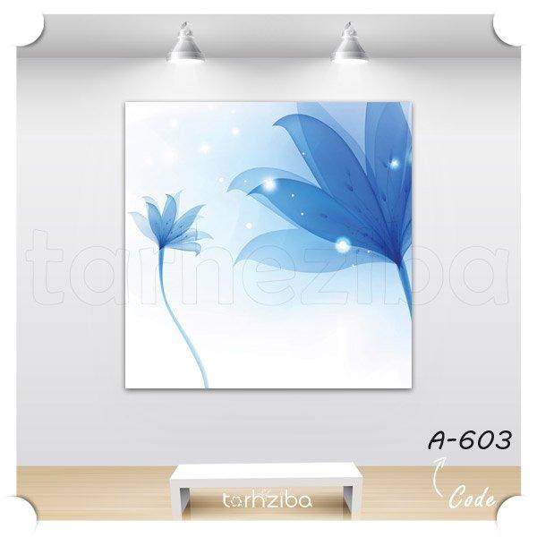 تابلو گلهای فانتزی آبی