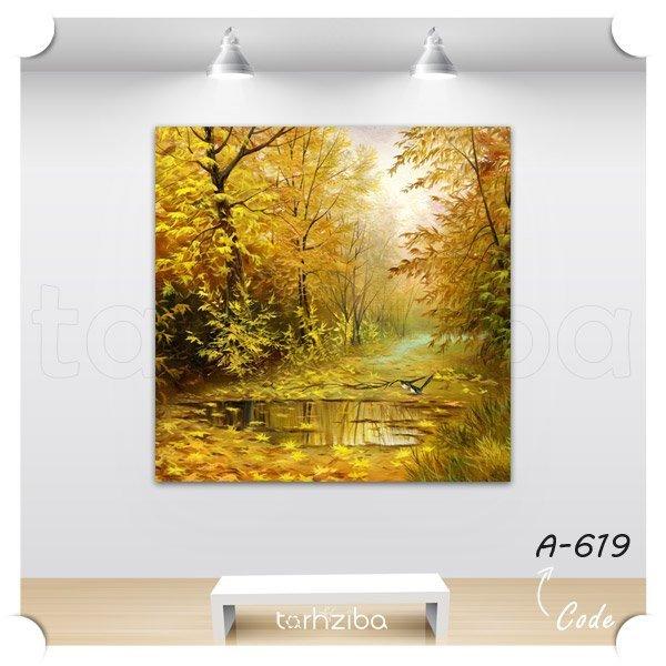 خرید تابلو عکس نقاشی طبیعت
