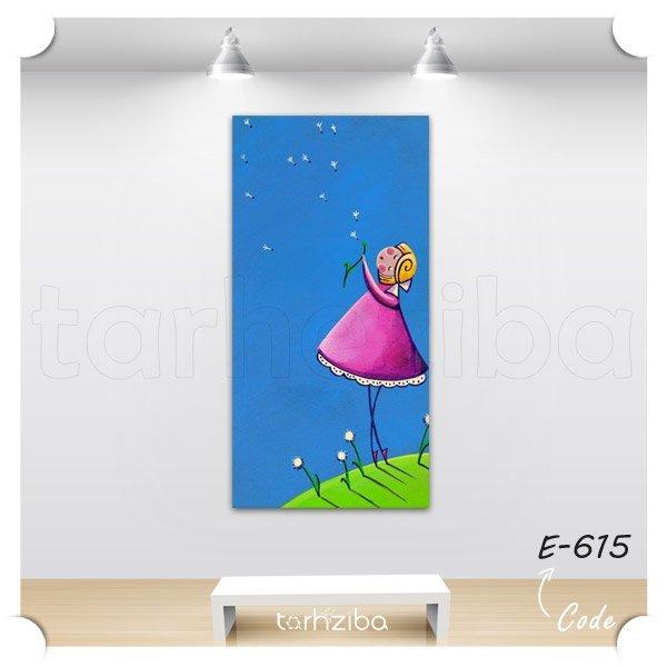 تابلو دخترانه اتاق کودک