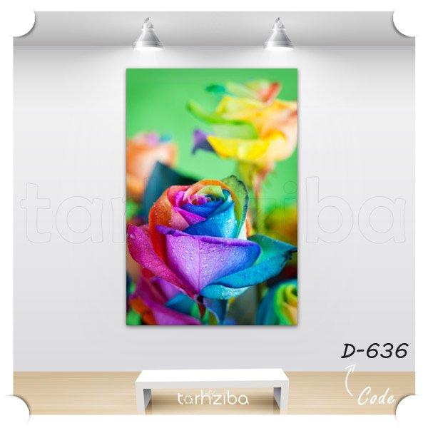 مدل تابلو رزهای رنگی