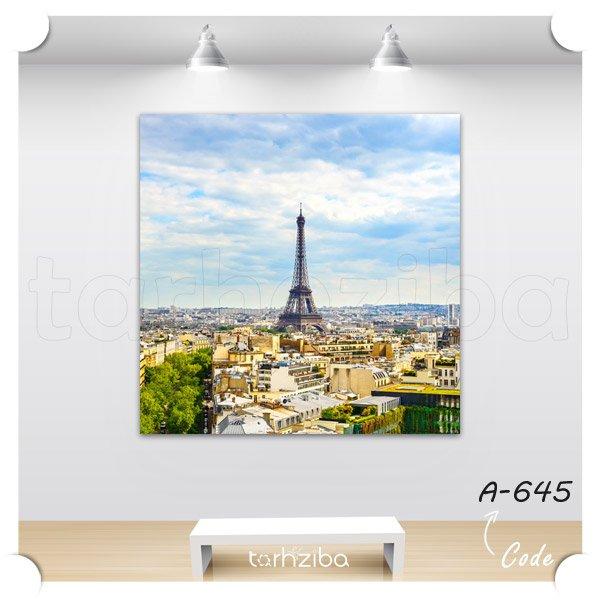 تابلو دکوراتیو شهر پاریس