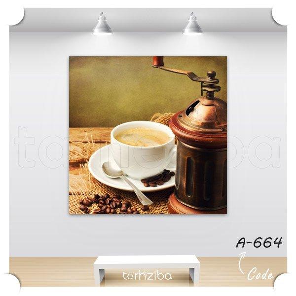 تابلو عکس قهوه خردکن سنتی