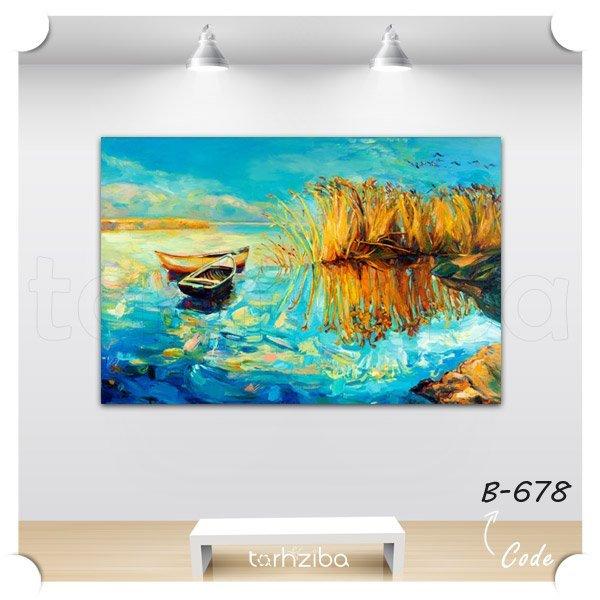 تابلو عکس نقاشی دریاچه