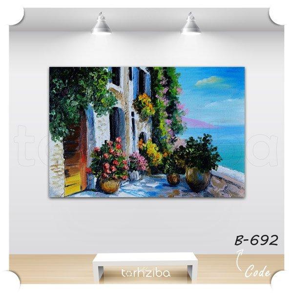 تابلو عکس نقاشی خانه کنار دریا