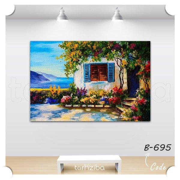 تابلو عکس نقاشی خانه روستایی