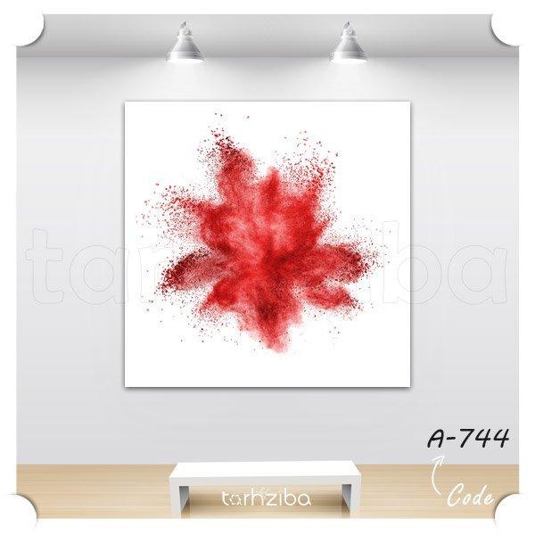 تابلو عکس پاشش رنگ قرمز