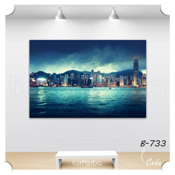 تابلو دکوری هنگ کنگ زیبا
