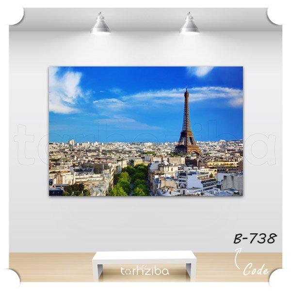 خرید تابلو نمای شهر پاریس